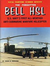 Bell HSL image
